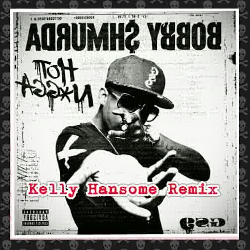 Kelly-Hansome-Hot-Nigga-Art-YabaLeftOnline-com
