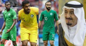 Saudi Arabia lists