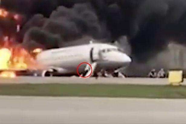 Passengers heard crying