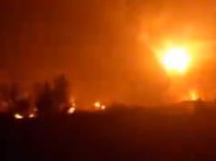 Pipeline explosion rocks